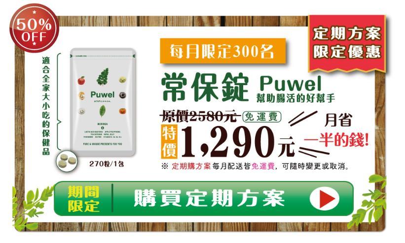 台灣價錢圖